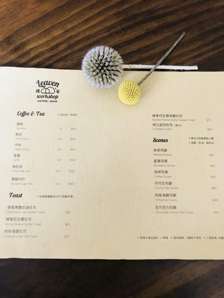 台北行天宮美食-璞家工作室 自製酸種麵包質感咖啡廳 6