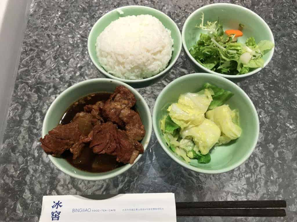 北京自由行/故宮裡的秘境-故宮冰窖餐廳 11