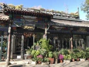 北京南鑼鼓巷/古老胡同裡的國際青年旅舍-北平咖啡 1