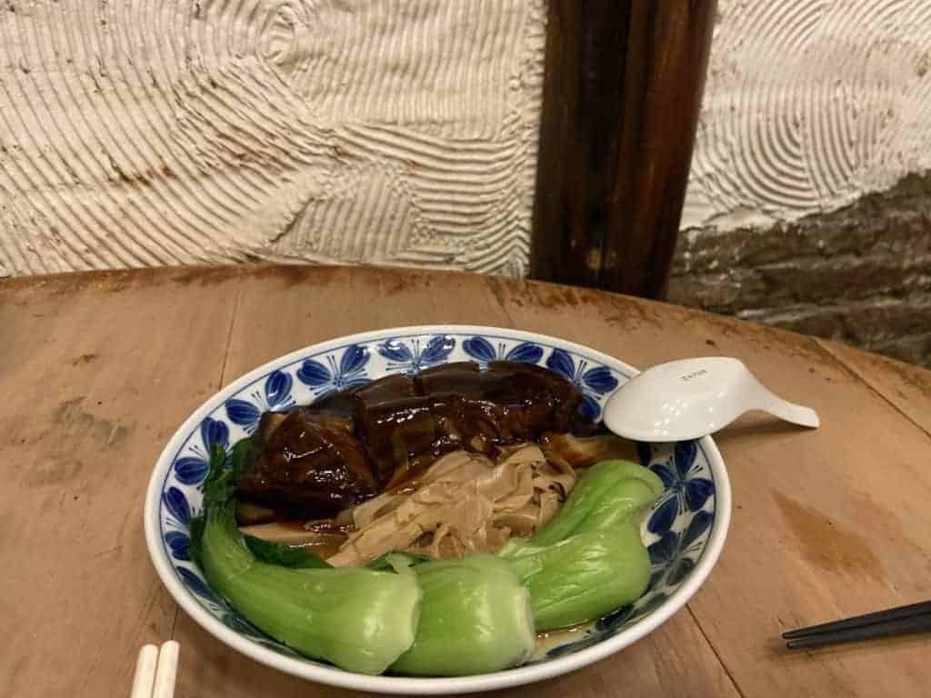 台南美食/ 筑馨居-百年老宅無菜單料理 10