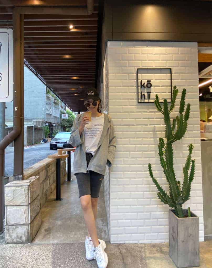 Kōhī Bar 外帶咖啡
