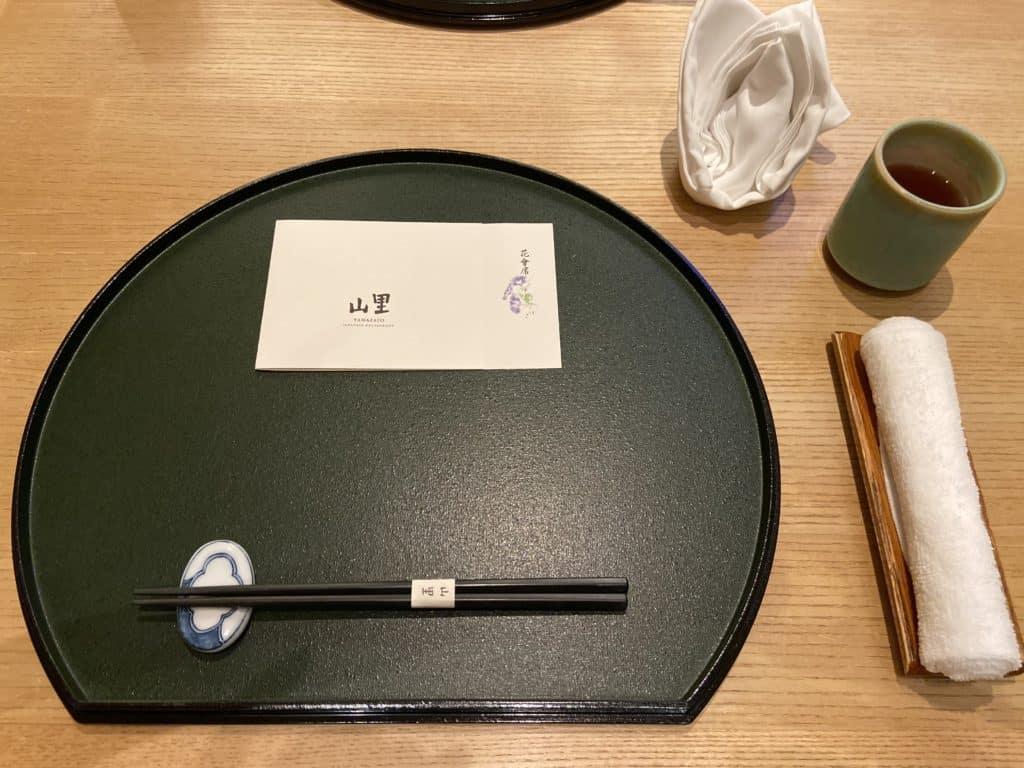 台北捷運中山站美食/大倉久和山里日本料理 2