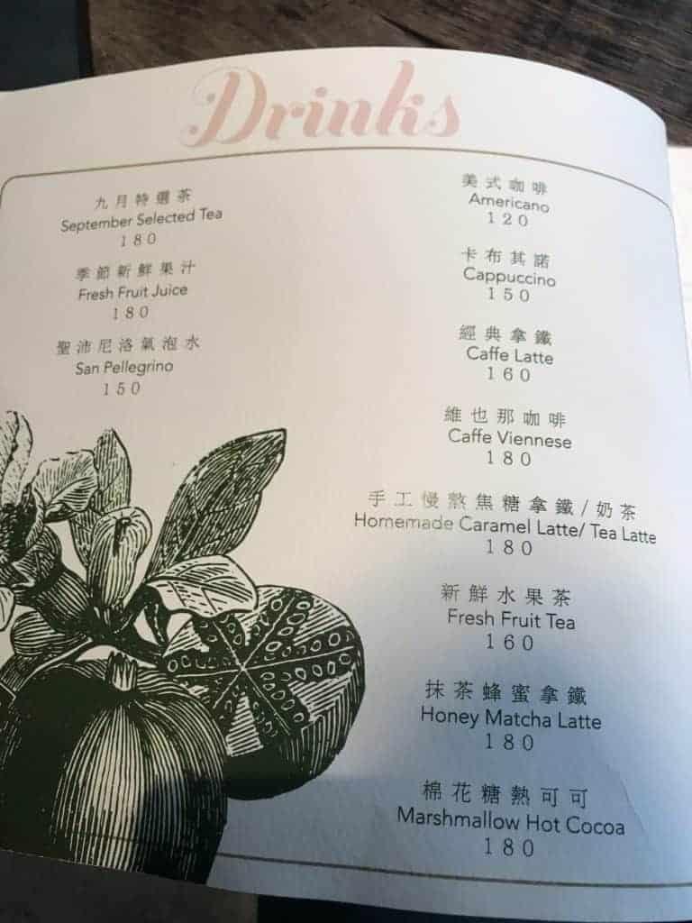 台北美食/September Café 九月咖啡 高級質感咖啡廳 9