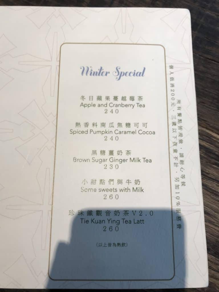 台北美食/September Café 九月咖啡 高級質感咖啡廳 10