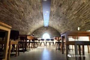 北京自由行/故宮裡的秘境-故宮冰窖餐廳 1