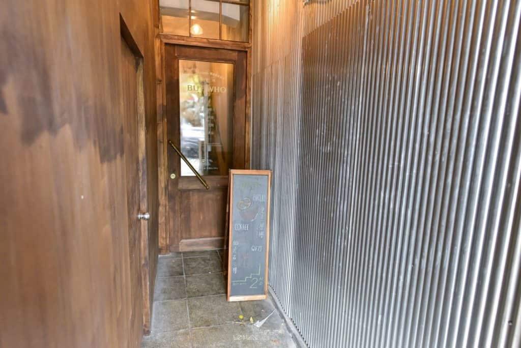 屏東美食/伯虎在二樓 恆春BUT WHO 計時制老宅玻璃屋咖啡店 3