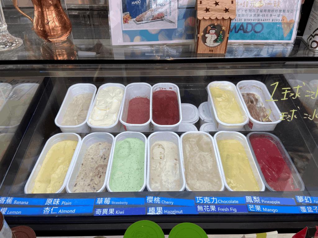 台北南港美食/MADO 南港店土耳其知名連鎖甜點店 5