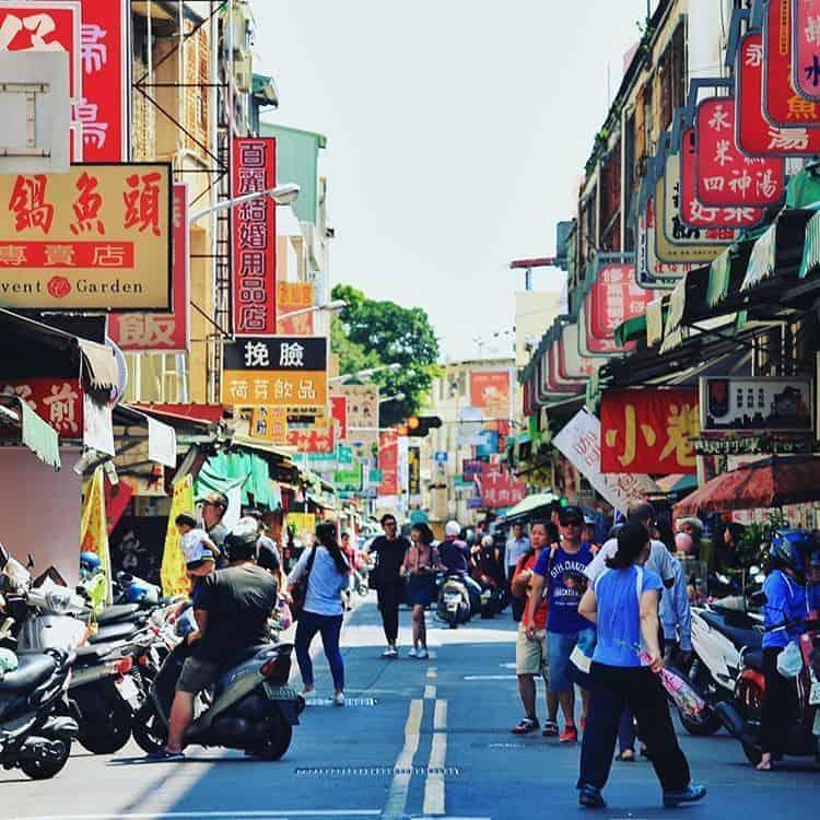 國華街街景