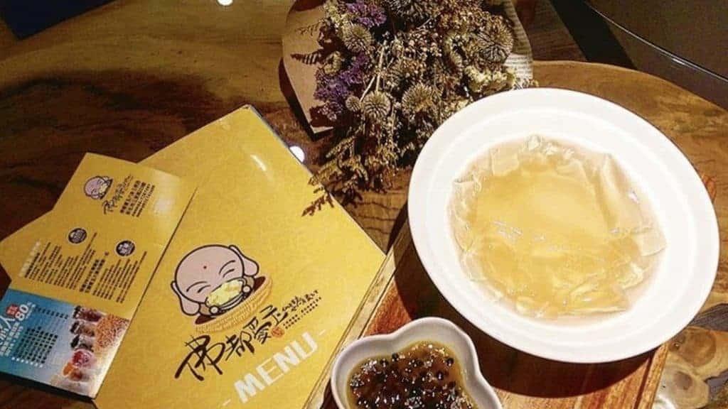 台南美食懶人包/第一次來台南必吃的百大經典美食!國華街、正興街 6