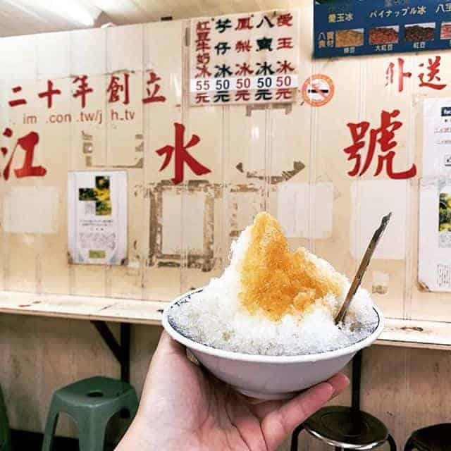 台南美食懶人包/第一次來台南必吃的百大經典美食!國華街、正興街 3