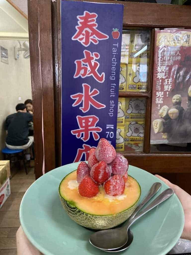 台南美食懶人包/第一次來台南必吃的百大經典美食!國華街、正興街 8
