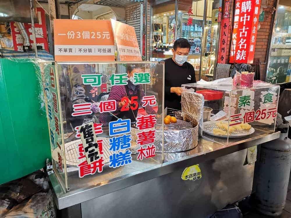 台南美食/林家白糖粿60年老店!台南國華街排隊必吃美食 2