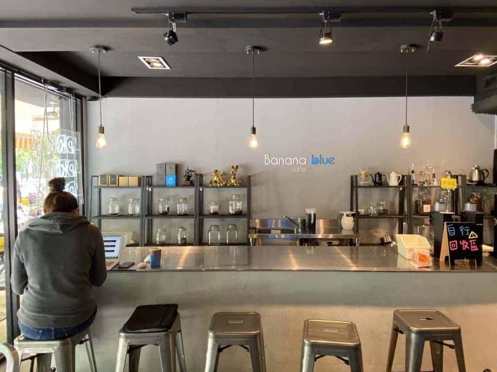 台北內湖 / Banana Blue Coffee 高CP值不限時咖啡-香蕉藍內湖二號店 5