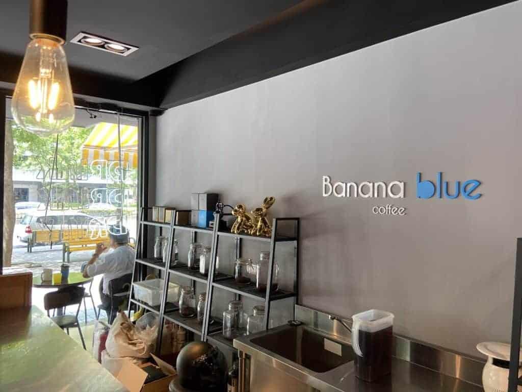 台北內湖 / Banana Blue Coffee 高CP值不限時咖啡-香蕉藍內湖二號店 7