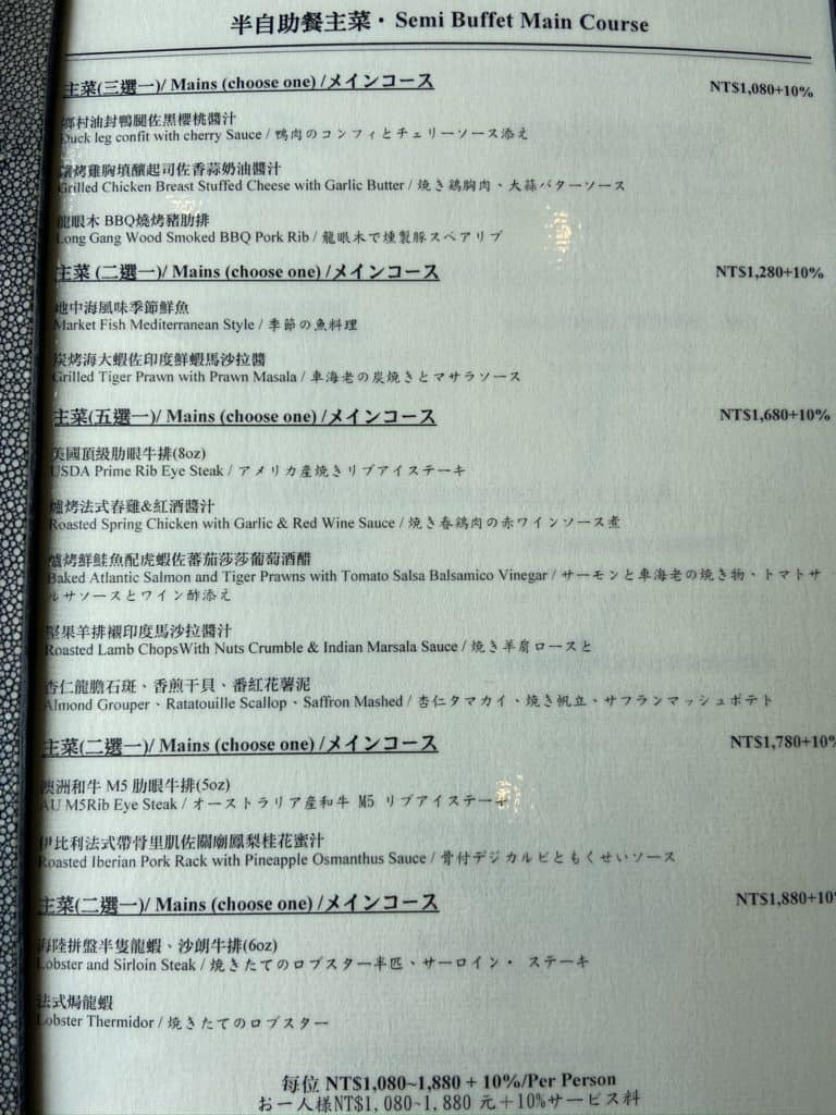 日月潭-涵碧樓,東方餐廳自助式午餐體驗 9