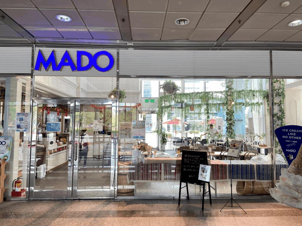 台北南港美食/MADO 南港店土耳其知名連鎖甜點店 1
