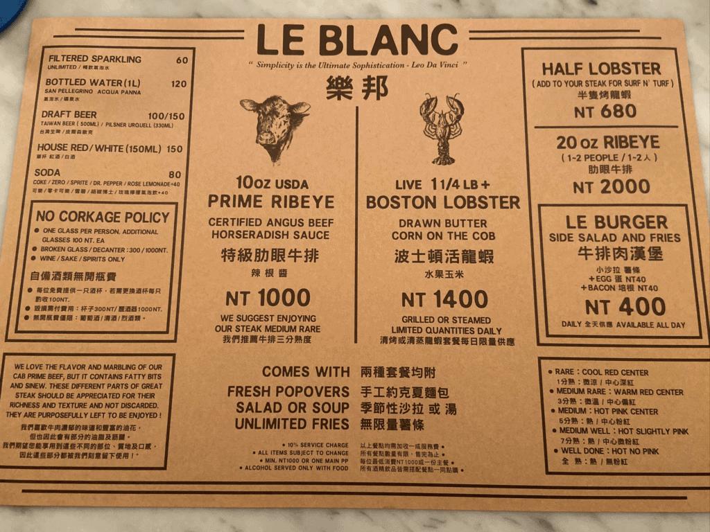 台北大安 / Le Blanc樂邦。千元吃10盎司Prime肋眼牛排&波士頓活龍蝦 11