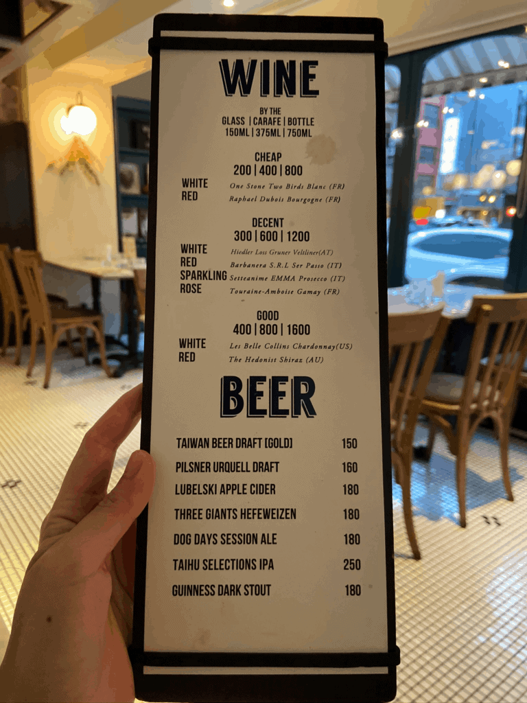 台北大安 / Le Blanc樂邦。千元吃10盎司Prime肋眼牛排&波士頓活龍蝦 14