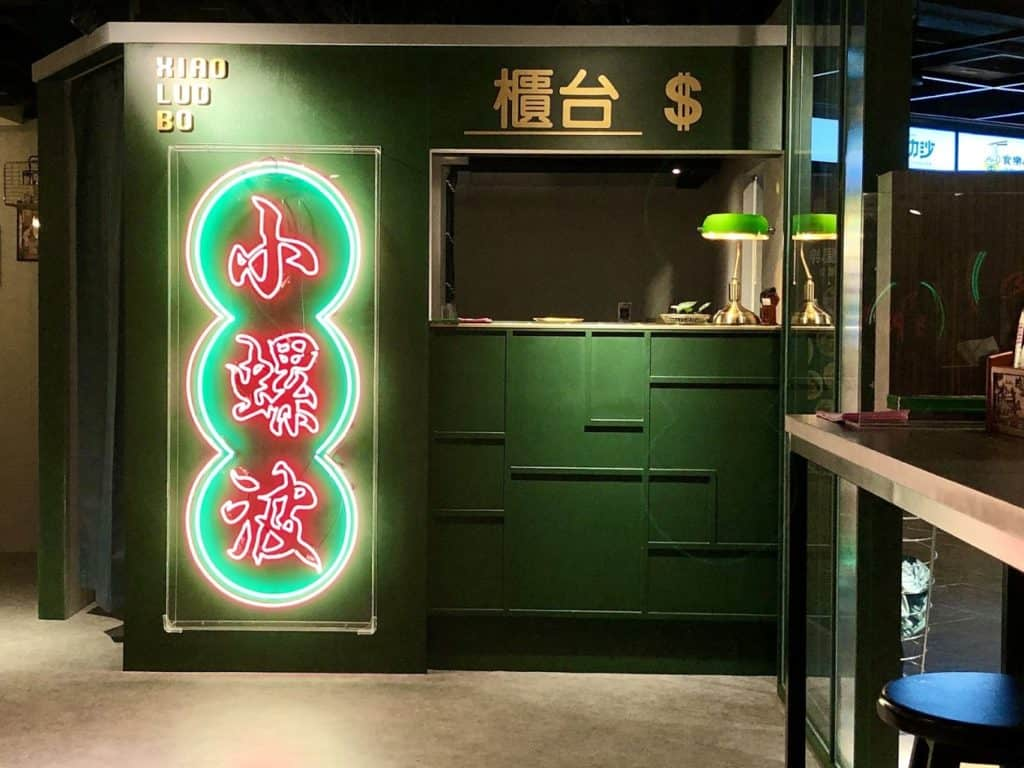 小螺波 / 南京復興美食 酸辣夠味份量大螺獅粉/螺螄粉 慶城街人氣美食 2