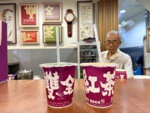 台南/ 雙全紅茶 飄香一甲子的古早味紅茶店 1