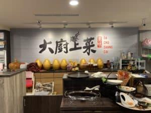 新店美食-大廚上菜 碧潭餐廳 平價適合家庭聚餐 1