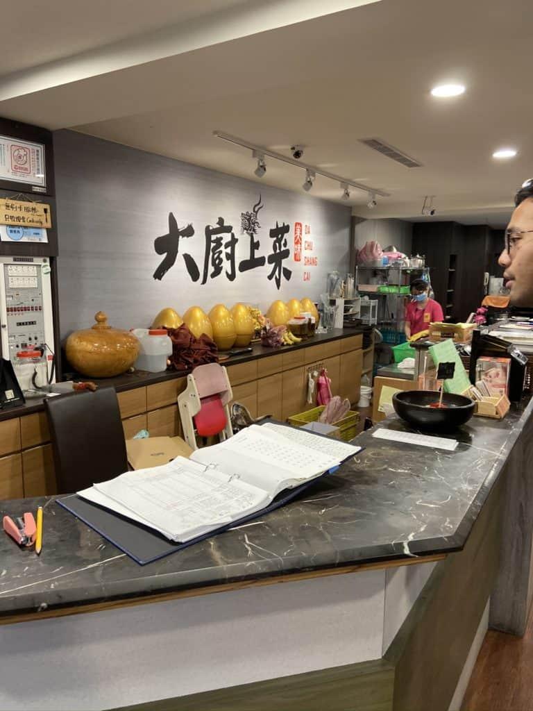 新店美食-大廚上菜 碧潭餐廳 平價適合家庭聚餐 5
