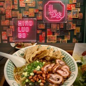 小螺波 / 南京復興美食 酸辣夠味份量大螺獅粉/螺螄粉 慶城街人氣美食 1
