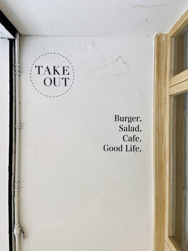 台北中山/Take Out Burger&Cafe 民權店 手工漢堡手打肉排 美式餐廳 療癒貓咪美式餐廳 2