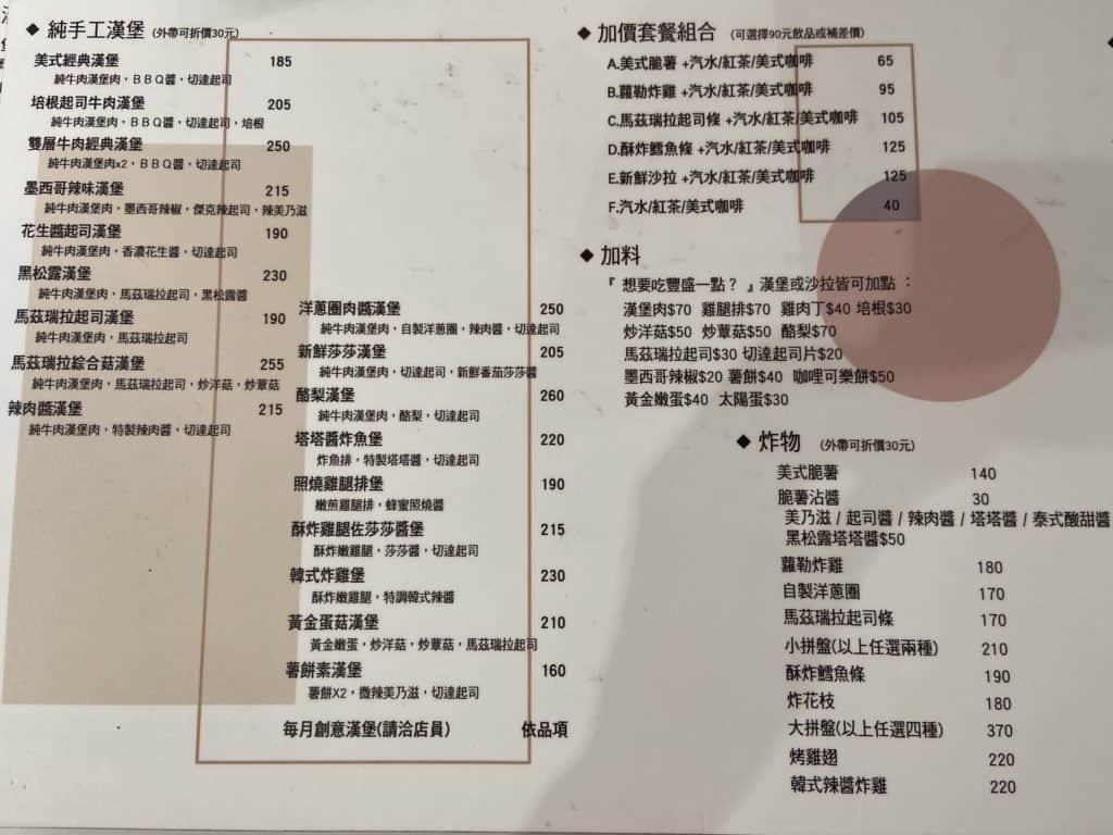 台北中山/Take Out Burger&Cafe 民權店 手工漢堡手打肉排 美式餐廳 療癒貓咪美式餐廳 12