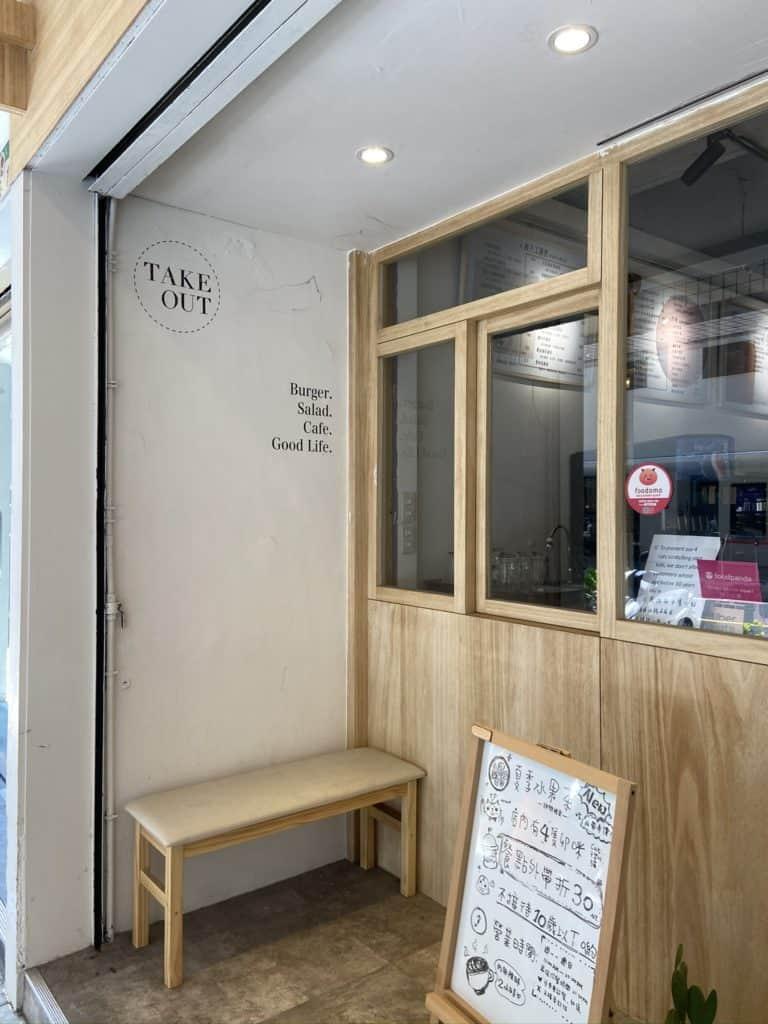 台北中山/Take Out Burger&Cafe 民權店 手工漢堡手打肉排 美式餐廳 療癒貓咪美式餐廳 4