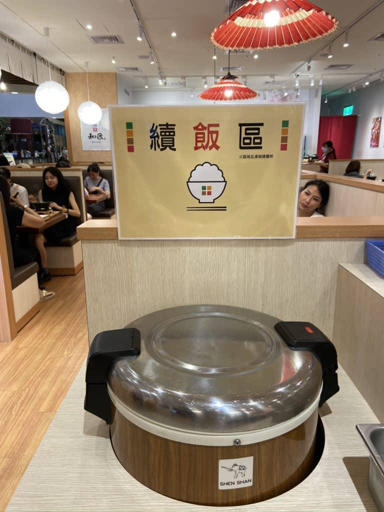台北信義/ 微風松高美食 和民手做廚房 日式定食 白飯味增湯免費續碗 7