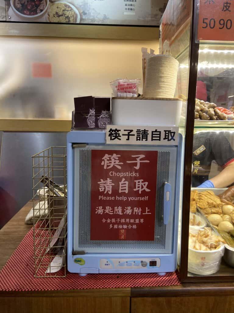 台北米其林推薦/ 雙月食品社 青島店 養生雞湯、油飯、滷味 連蟬兩年米其林推薦餐廳 台北善導寺 8