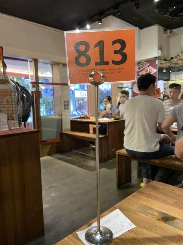 台北米其林推薦/ 雙月食品社 青島店 養生雞湯、油飯、滷味 連蟬兩年米其林推薦餐廳 台北善導寺 10