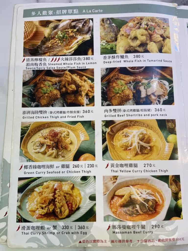 台北中山/小食泰 泰式料理 個人泰式定食 中山國中美食 15