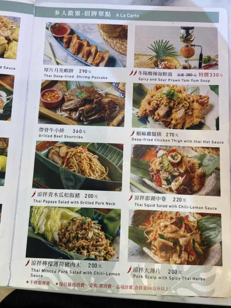 台北中山/小食泰 泰式料理 個人泰式定食 中山國中美食 16