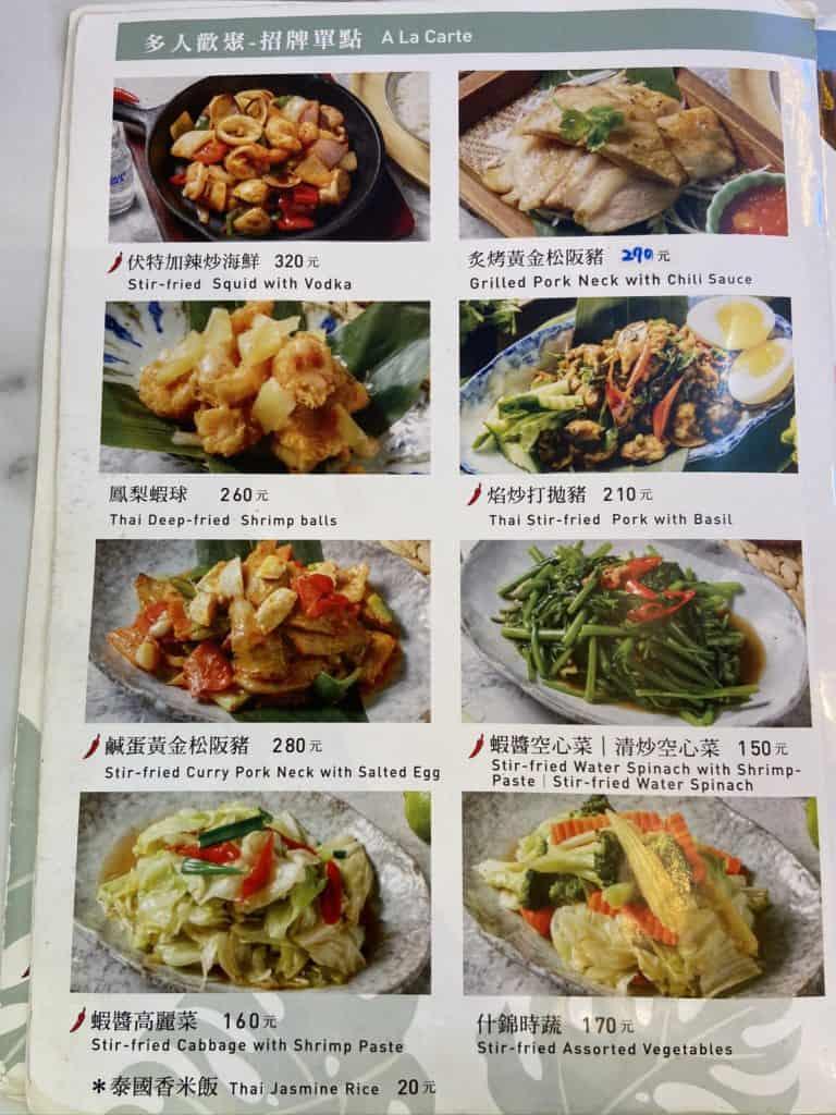 台北中山/小食泰 泰式料理 個人泰式定食 中山國中美食 17