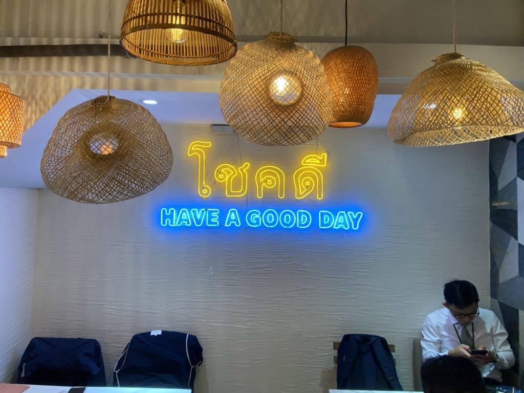 台北中山/小食泰 泰式料理 個人泰式定食 中山國中美食 3