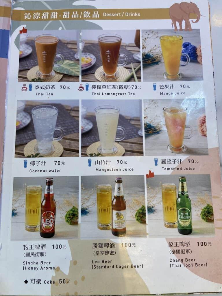 台北中山/小食泰 泰式料理 個人泰式定食 中山國中美食 19