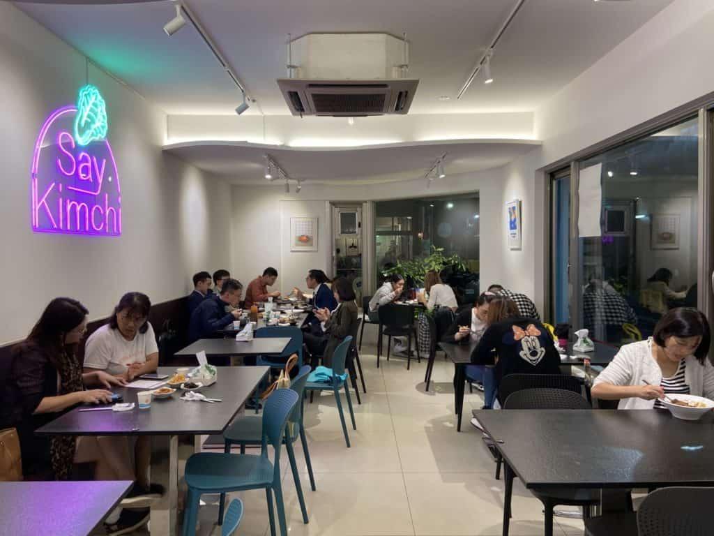 台北中山國中/ 道食樂韓式小吃 百元平價超人氣韓式料理 三種小吃吃到飽 6