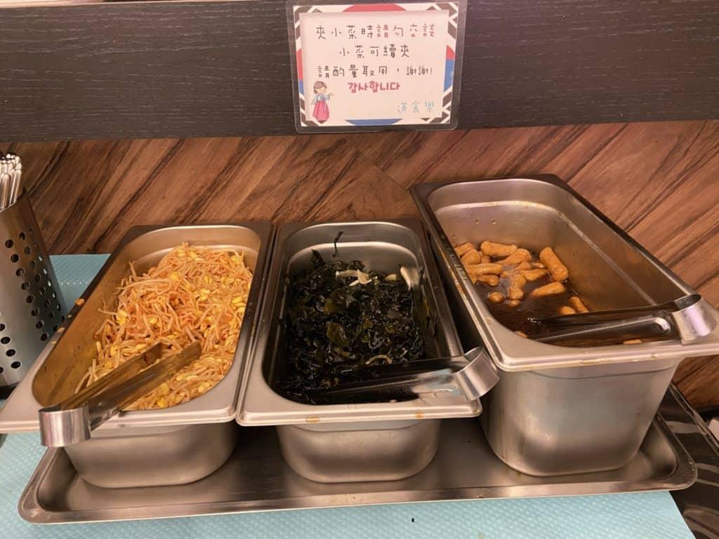 台北中山國中/ 道食樂韓式小吃 百元平價超人氣韓式料理 三種小吃吃到飽 9