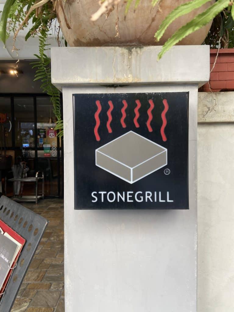 台北大安 凱恩斯岩燒餐廳 採用400度火山岩石板燒烤牛排 經典海陸雙人套餐 4