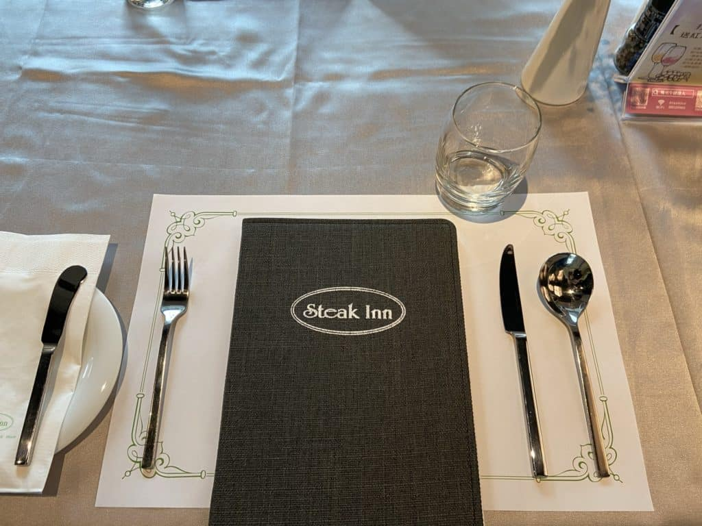雅室牛排 Steak Inn 大直店 台北十大經典牛排館 商業午餐超划算 大直旗艦店 13