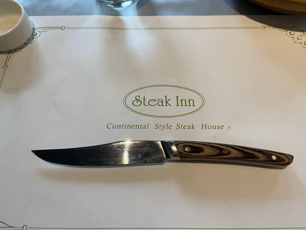 雅室牛排 Steak Inn 大直店 台北十大經典牛排館 商業午餐超划算 大直旗艦店 23