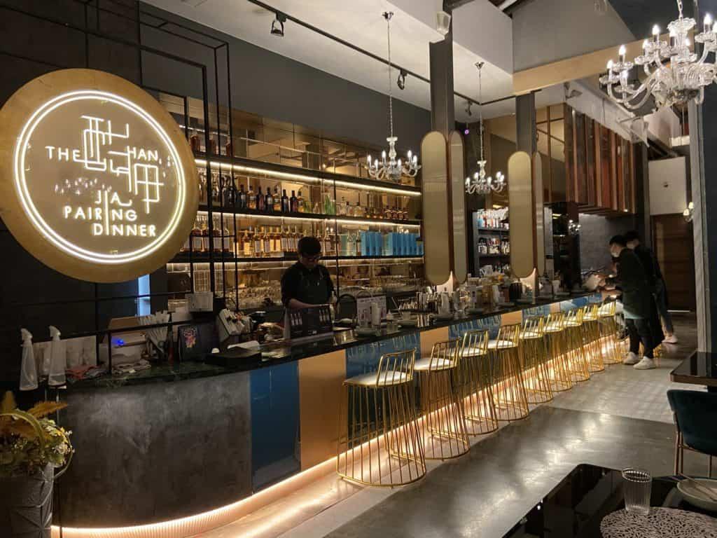 台南餐酒館 酣呷餐酒館 The Han-Jia Pairing Dinner 酣呷 台南美食 藍晒圖文創園區餐酒館 2