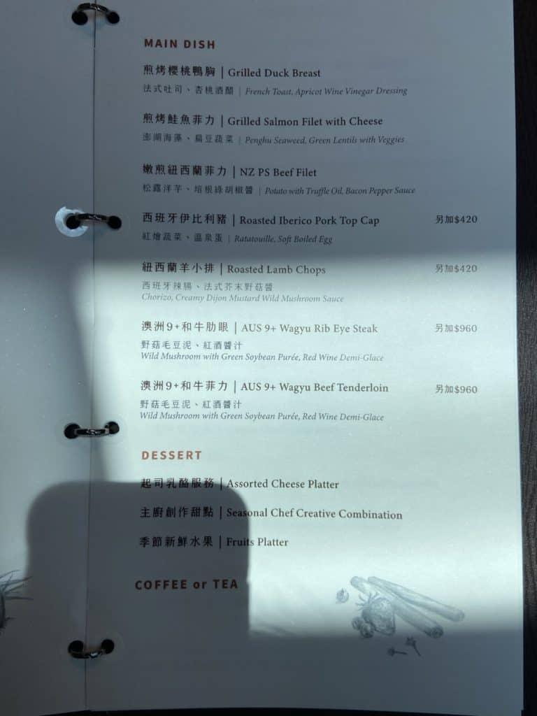 北投老爺酒店 PURE cuisine 純 · 法式餐廳 午餐餐卷超值優惠方案 體驗最純粹的法式料理 9