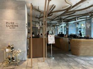 北投老爺酒店 PURE cuisine 純 · 法式餐廳 午餐餐卷超值優惠方案 體驗最純粹的法式料理 1