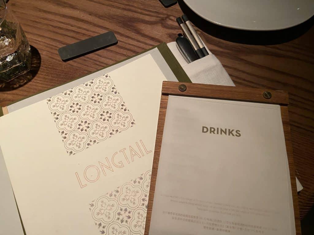 米其林一星餐酒館 Longtail Restaurant &Bar 林明健主廚的時尚餐酒館 台北大安米其林一星餐酒館 9